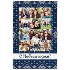 Плед с вашим фото и текстом «Новогодний»