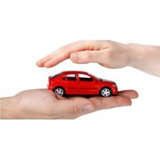 Cертификат на страховку автомобиля