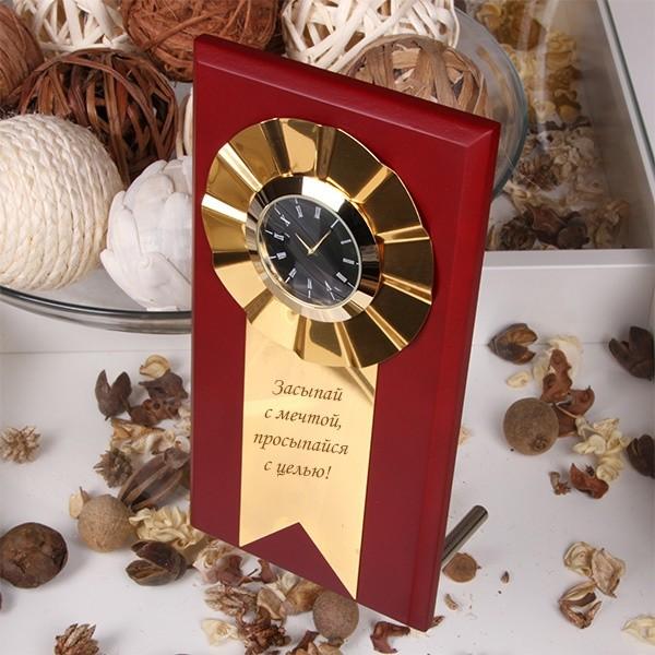Настольные часы с гравировкой