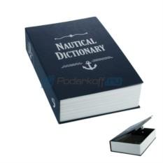 Книга-сейф Мореходный словарь