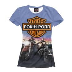 Женская футболка Байкерская