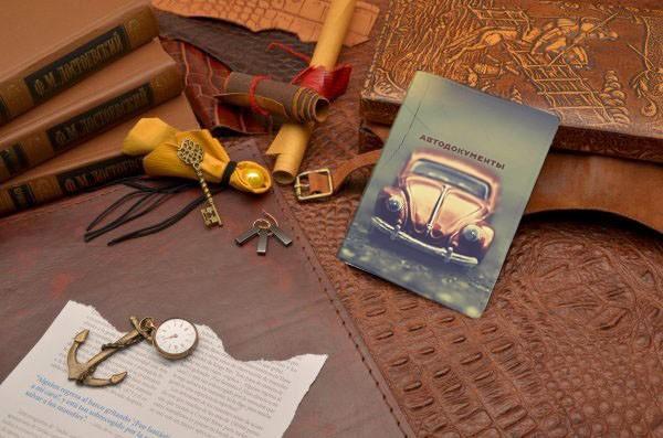 Кожаная обложка для автодокументов Ретро машина