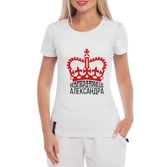 Женская футболка Императрица Саша
