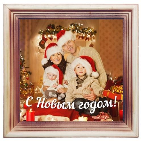 Фоторамка с вашим фото и текстом «С Новым годом!»