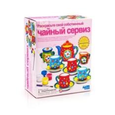 Детский игровой набор Чайный сервиз