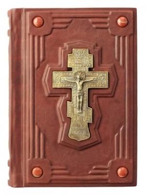 Подарочная книга Библия, малая с индексами (с крестом и золотым обрезом)