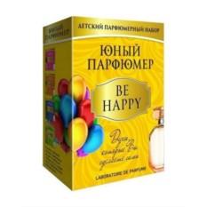 Детский набор парфюмера Be happy