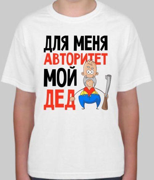печать на футболки 3 в