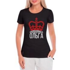 Черная женская футболка Императрица Оля