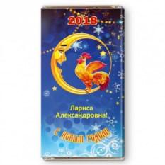 Шоколадная открытка «Новогоднее Кукареку»