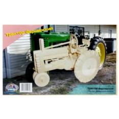 Деревянная сборная модель «Трактор фермерский»