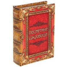 Книга-шкатулка «Несметные сокровища»