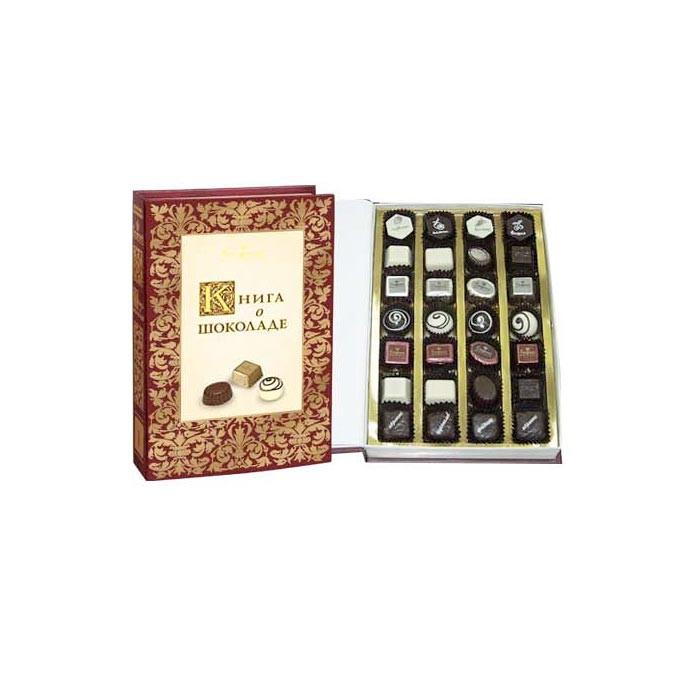 Шоколадный набор Книга о шоколаде. Том 2, средняя