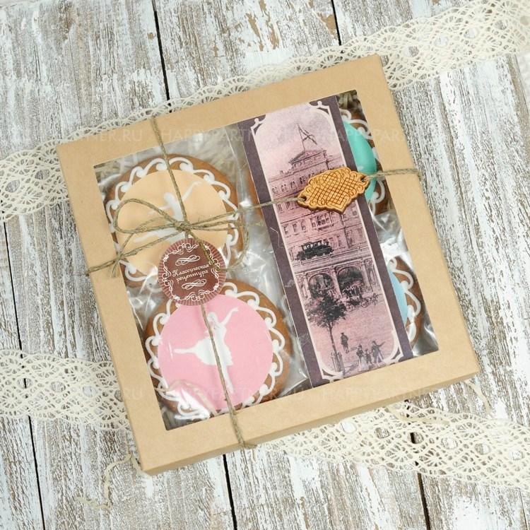 Набор печенья Балет