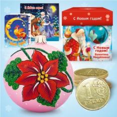 Набор с елочной игрушкой «Рождественский цветок»