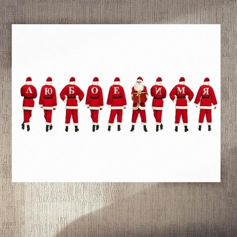 Постер на стену Санта