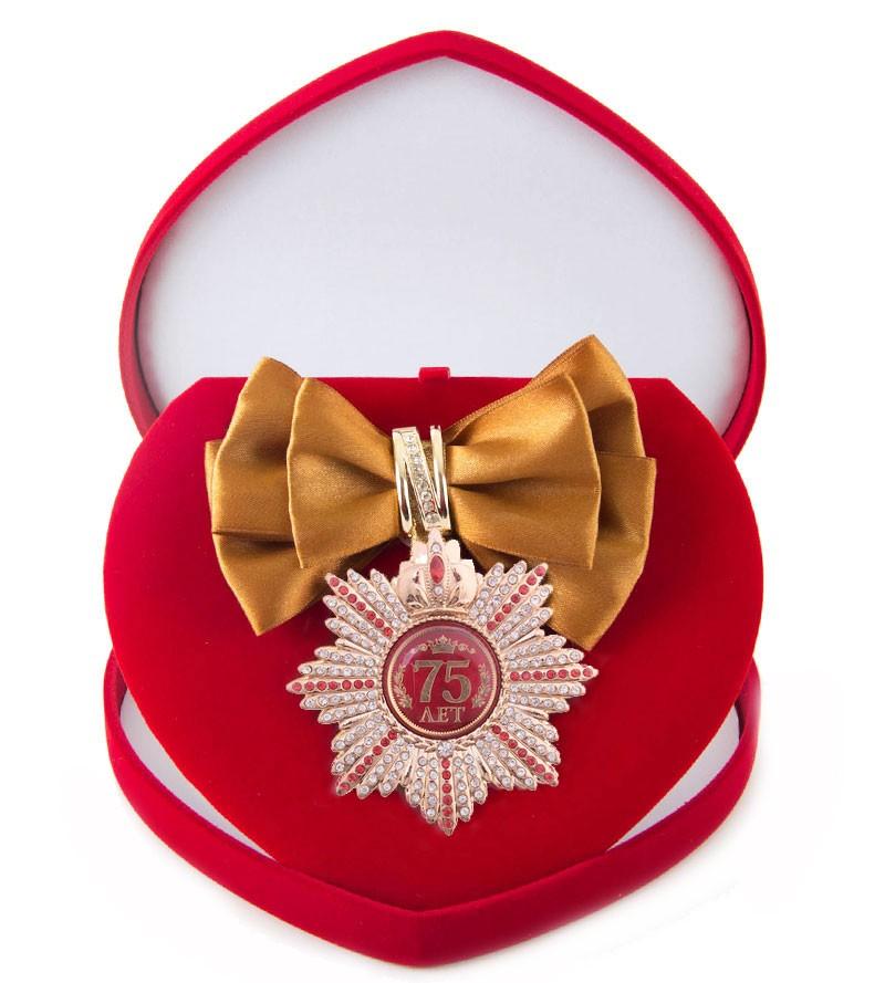 Большой Орден с бронзовой лентой Юбилей 75