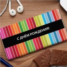 Шоколадная открытка Цвета радуги