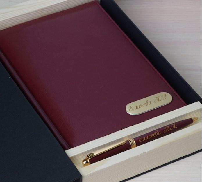 Набор ежедневник + ручка в коробке с гравировкой, цвет бордо