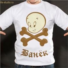 Именная футболка Каспер