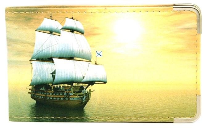 Кожаная визитница Морской закат