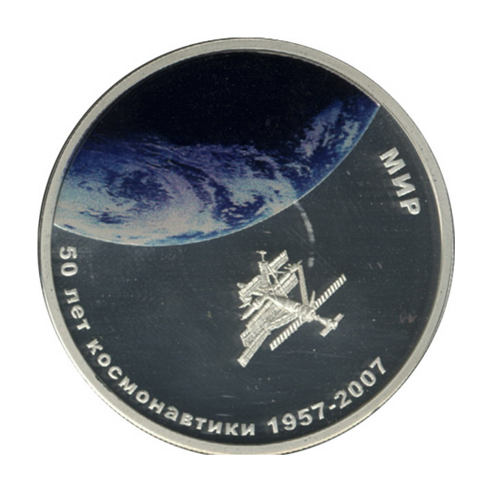 «Космическая станция Мир»