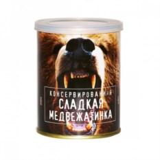 Сладкие консервы Сладкая медвежатина