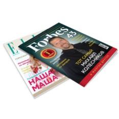Персональный глянцевый журнал