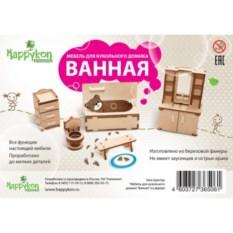 Набор мебели для кукольного домика Ванная