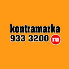 Подарочный сертификат Kontramarka.ru