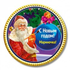 Шоколадная медаль «Ёлочный шар»