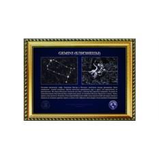 Подарочный сертификат Именная Звезда (Комплект Brilliant)