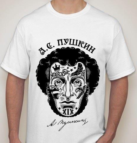 Мужская футболка А.С.Пушкин