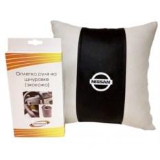 Подарочный набор (подушка, оплетка руля), Nissan