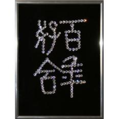 Картина с кристаллами Swarovski Иероглиф 100 лет Счастья