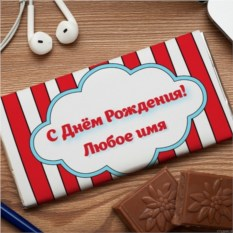 Шоколадная открытка Цирковой шатёр