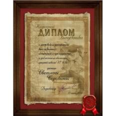 Состаренный пергамент в багетной раме А4