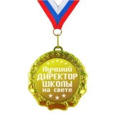 Медаль Лучший директор школы на свете
