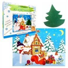 Картина из кристаллов «Зима в подарках»