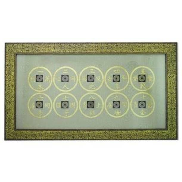 Панно на стену 10 старинных монет династии Qing