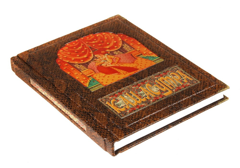 Книга Камасутра, Ватсьяяна Малланага