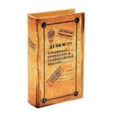 Малая книга-сейф из дерева Дело совершенной секретности