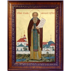 Стефан Махрищский Святой преподобный. Икона На холсте.