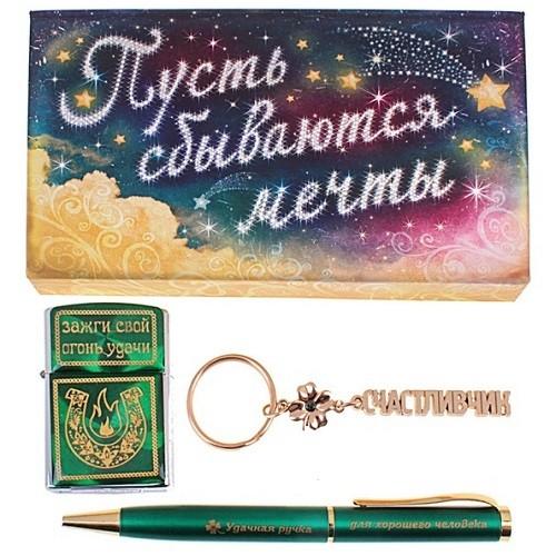 Подарочный набор Загадай желание