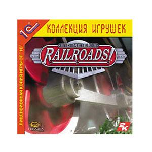 Компьютерная игра «Sid Meier's Railroads!»