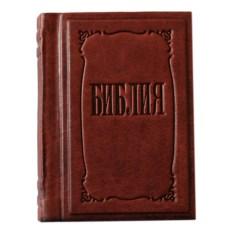 Малая подарочная книга Библия
