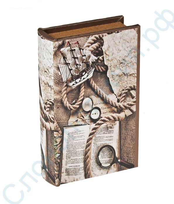 Книга-сейф с ключом Ветер странствий