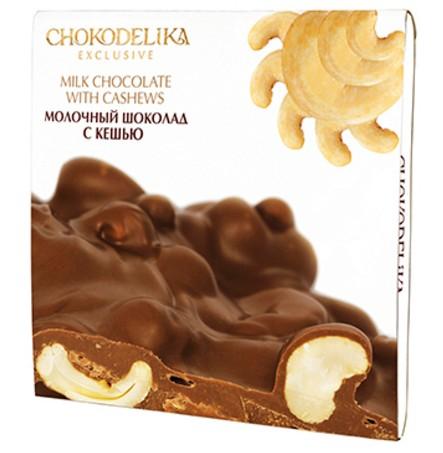 Шоколад Неровный молочный с кешью