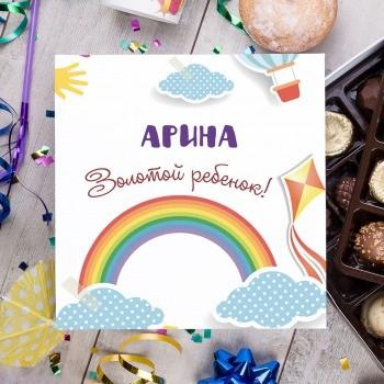 Бельгийский шоколад Для золотого ребёнка