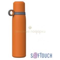 Термос с покрытием soft touch Урал